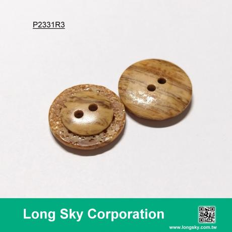 (#P2331R3) 2 hole wood look brown color polyester resin material garment button