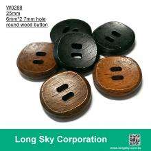 (#W0288) 2 wide hole fancy wooden button for garment strap