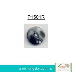 (#P1501R) oeko-tex imitation horn coat button