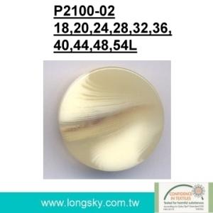(#P2100-02) rod imitation horn shank coat button