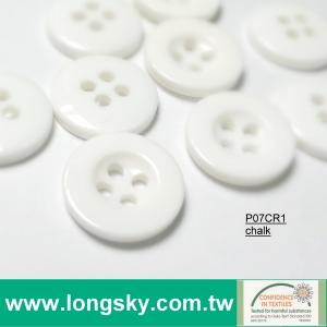 (#P07CR1) 16L white plastic shiny chalk dyeable shirt and sweater buttons