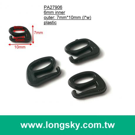 (#PA27906/6mm inner) plastic 9 shape hook for bra strap