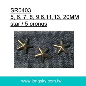decorative star jacket prong studs (#SR0403)