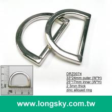 (#DRZ0074/25.0mm) decorative d ring buckle for a leather bag