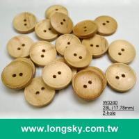 (#W0240) 2 hole light brown carved natural wood buttons for clothing