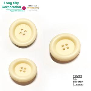 (#P19CR1) 28mm dull finish fashion light cream topcoat buttons