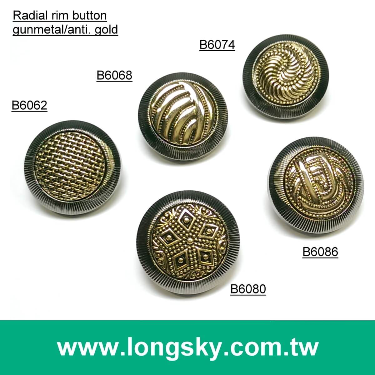 (#B6066/21mm) 2 pieces combined button for authum fashion clothing