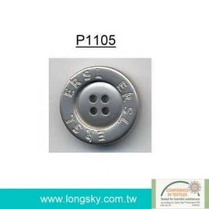 (#P1105) 4 hole custom laser embossed sewing silver plastic polyester button