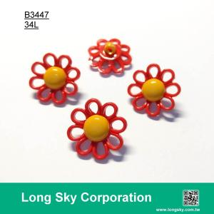 (#B3447) 21mm daisy button, cute flower button for girls' wear