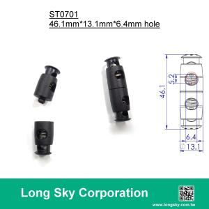 (ST0701) 6mm hole nylon two side cord lock